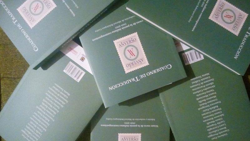Cuaderno de traducción-Marisol Bohorquez